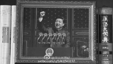 港媒:中南海政变内因已备 阴影挥之不去 组图