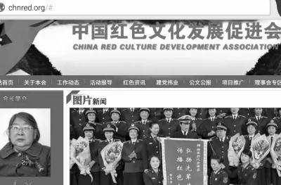传中共高层下令整肃左派基地 涉毛泽东女儿 图