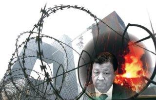 习激战刘云山内幕 5大新媒体攻进中宣部央媒 图