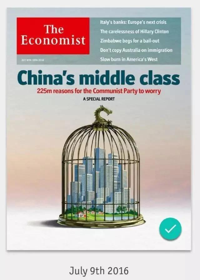 节节败退的中国中产阶级 图