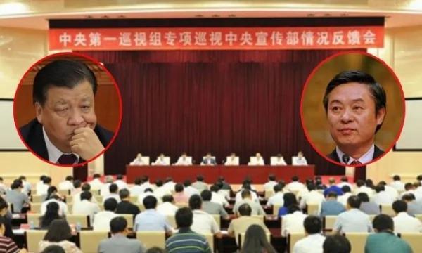 """港媒:刘云山要害问题是反对""""习核心"""" 图"""