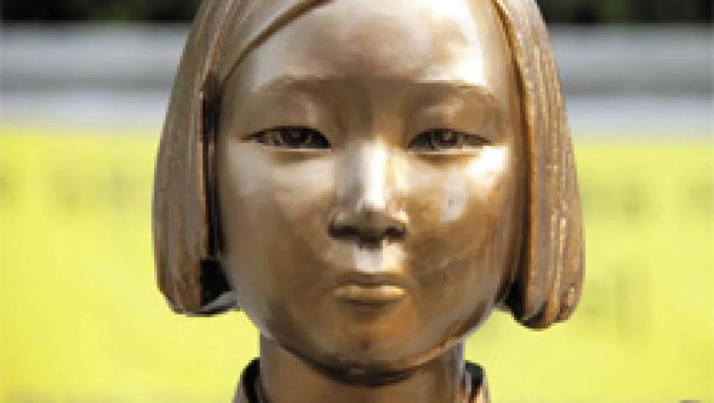 """""""新时代"""" 日韩外长就慰安妇问题达成一致 图"""