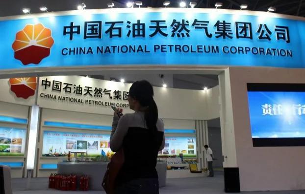 """俄媒:北京""""见利忘义""""进口俄石油骤降 图"""
