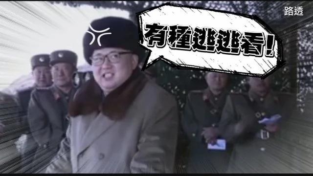 韩媒:金正恩下令对海外南韩人进行恐攻 图