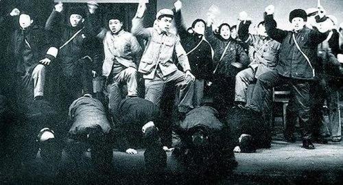 """中共大屠杀!""""斩尽杀绝黑五类 永保江山万代红""""(组图)"""