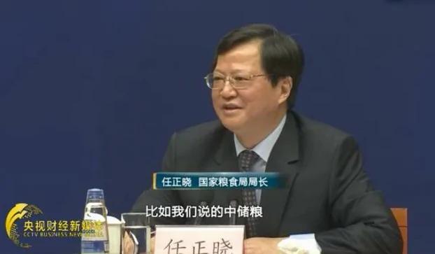 """粮食局长称不让一粒毒米进G20峰会 网民斥其""""汉奸"""" 图"""