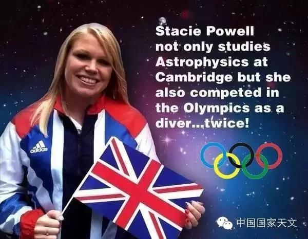 跨界成功!参加两届奥运的跳水选手竟是天文学家 组图