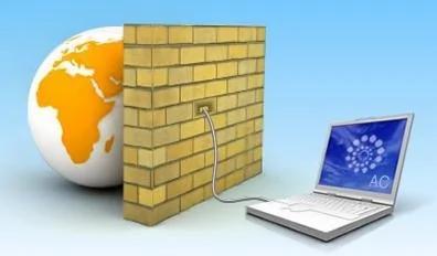"""美使馆公开招商""""翻墙"""" 被速删 中共欲将VPN变成央视的传输信号 组图"""