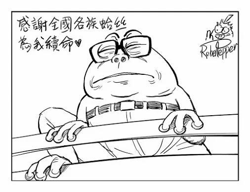 〝蛤丝〞北京聚会引颠覆遭警告?英金融时报报道不实 组图