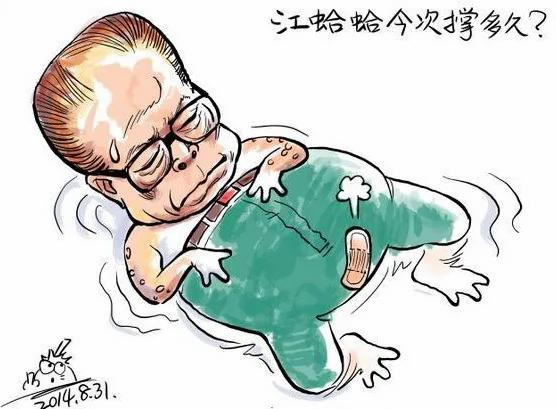 """江泽民已遭软禁? 有独家出来""""辟谣""""了 组图"""