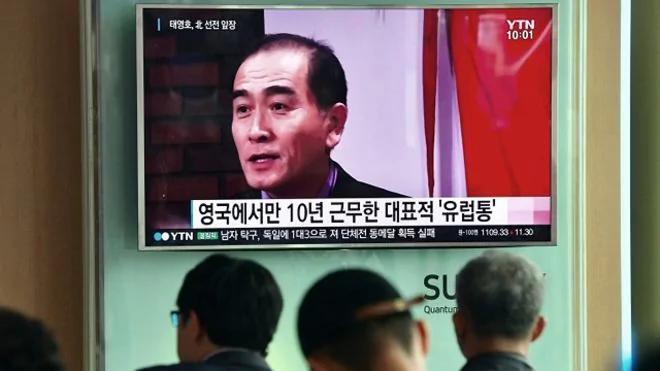 英媒:朝驻英外交官脱北酷似间谍小说 组图