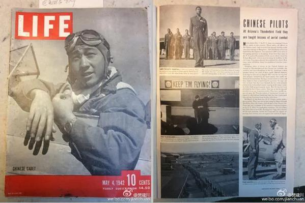 【微揭秘】抗戰老照片 日軍承認中央軍才是遇到的戰力最強的國軍(組圖)