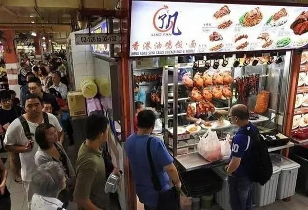 「新加坡一個小吃攤7月獲米其林一顆星」的圖片搜尋結果