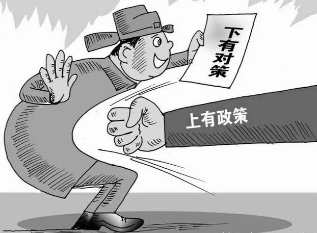 """港媒:习李首次划分央地事权 医治""""政令不出中南海""""顽疾 图"""