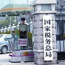 习李治理江泽民遗祸 出台财政事权改革 图