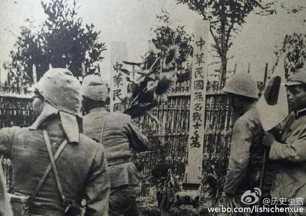 【微揭秘】罕見老照片 日軍欽佩!為戰死國軍戰士立墓碑(組圖)