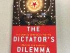 美国学者剖析中国共产党的生存之道 组图