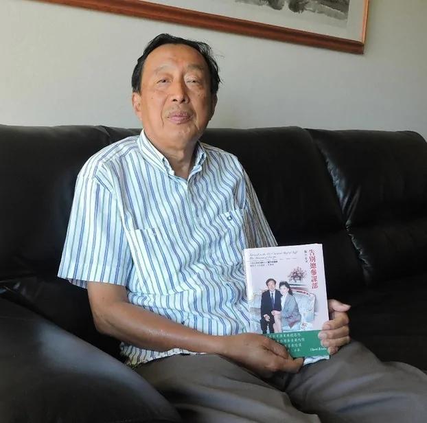 罗宇撰书《告别总参谋部》 披露五年监狱迫害影响终生 图