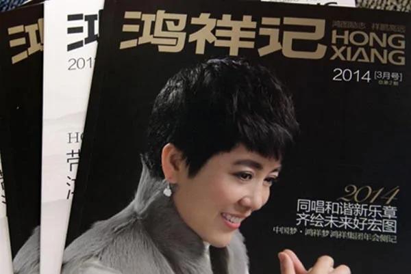 美女富豪在沈阳建朝鲜黑客基地 两年前已被美方锁定 图