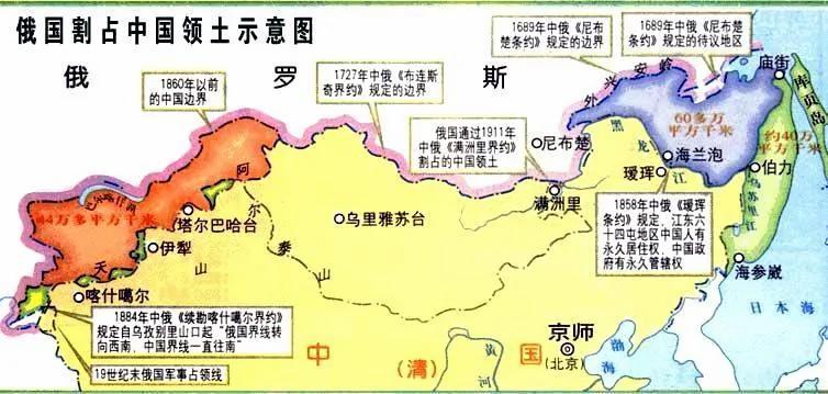 """毛泽东许诺把东北送给朝鲜 中共""""养狼""""不惜血本 江泽民卖国再引关注"""