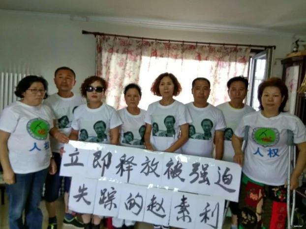 """武汉大学生转帖""""赵素利生死追查""""家人被威胁 报名游行者持续遭当局警告 组图"""