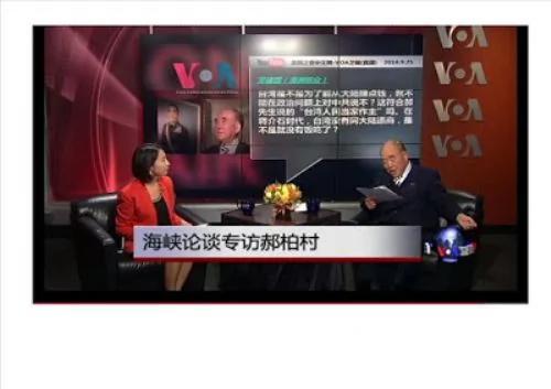 吴建国:何谓台湾人民当家作主?