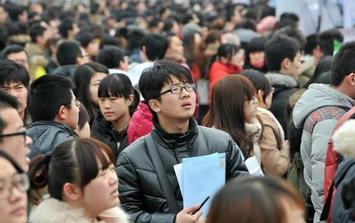 中國將面臨減薪潮+失業潮 圖