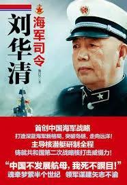 习高调纪念江泽民军中监军 强化军改决心 打脸江 图