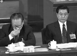 江泽民胆寒? 港媒:胡锦涛回忆录即将完成 图