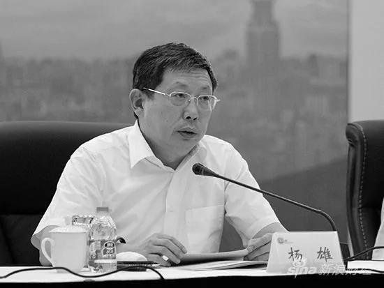 港媒:杨雄自知时日无多 会场大发牢骚 图