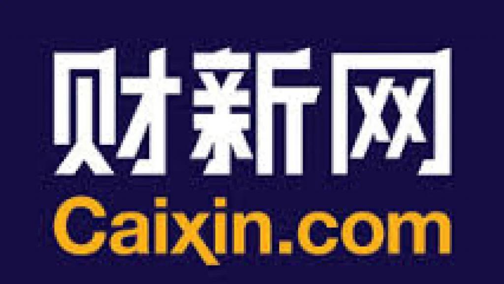 传刘云山下令封杀财新网 中宣政法联手对抗习王 组图