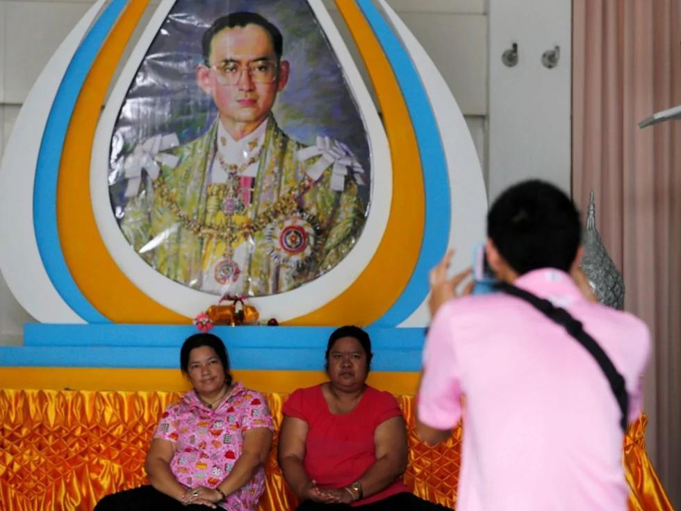 泰国王室诅咒:不会传到第十代 图