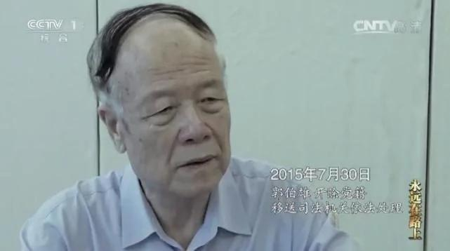 王岐山刘云山路线之争 中纪委首推重磅披露 组图