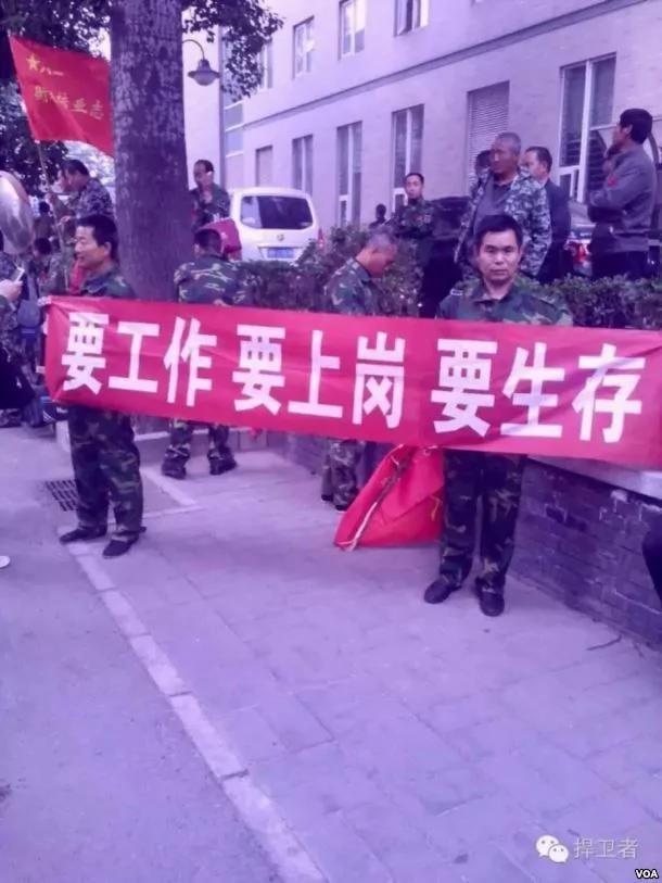 用青春换流浪:中国退役志愿兵的悠悠辛酸路 组图
