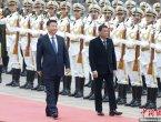 杜特尔特访京 德媒:北京的机遇 菲律宾的风险