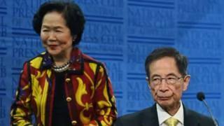 中共施压 新西兰副总理取消同香港民主人士李柱铭陈方安生会晤