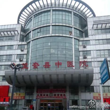 黑龙江孕妇医院待产羊水破裂 医生:等我上班再生 组图