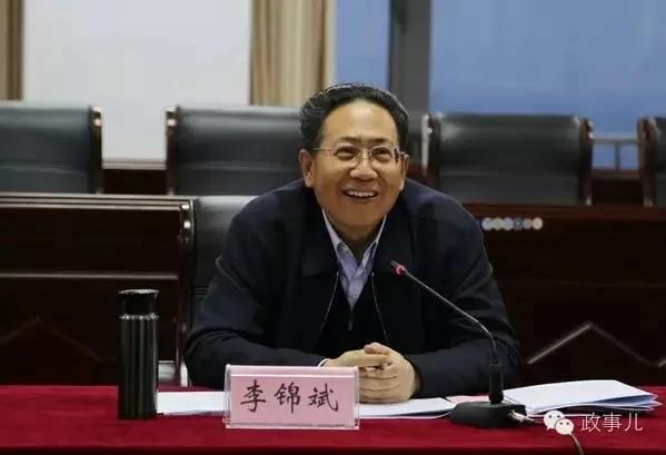 """这12位""""特殊""""的省委书记省长将列席六中全会 图"""