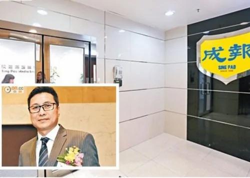 张德江刘云山联手政法系 成报老板面临牢狱之灾? 组图