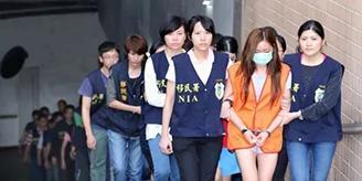 中国女性欧洲以寻求庇护卖淫 奥地利近70家中国妓院 图