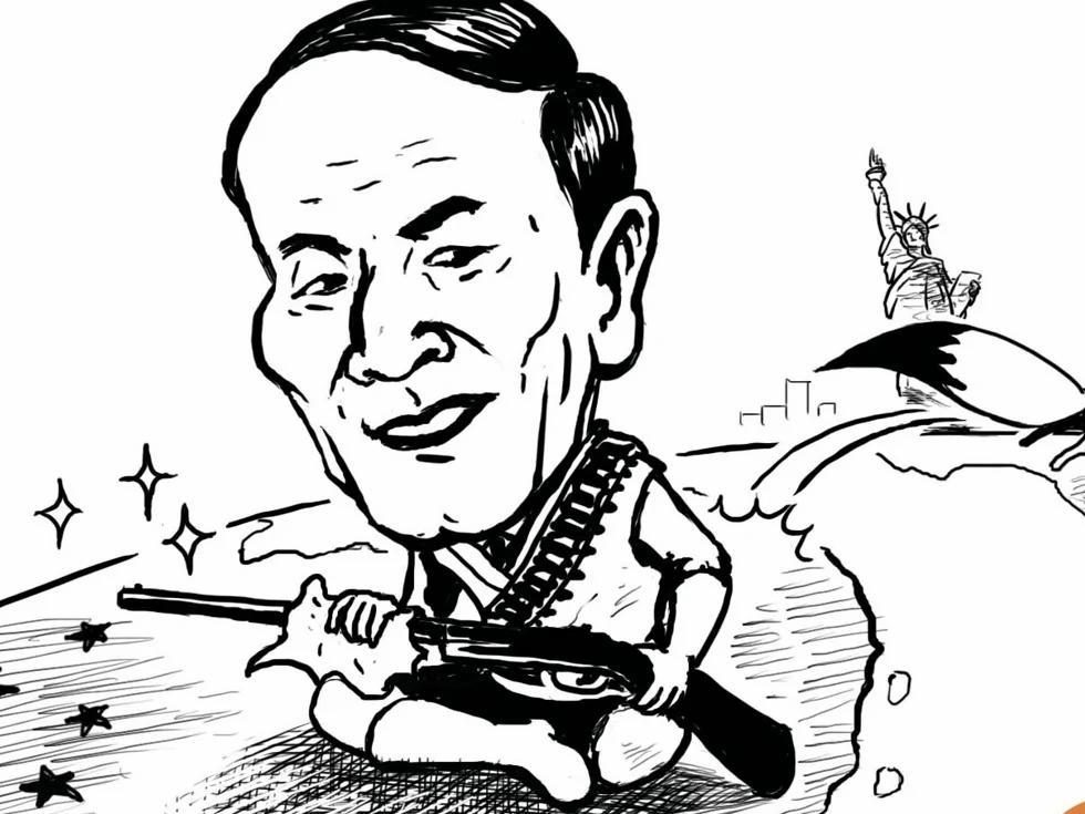 中纪委曝程慕阳用钱让女儿成加政治明星 图