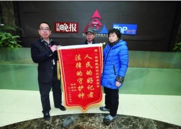 《法晚》良心记者报道维权律师被煽颠 引发中宣部二刘整肃迫害
