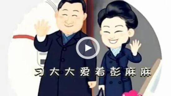 青海捧习歌曲遭封杀 刘云山又一黑? 图