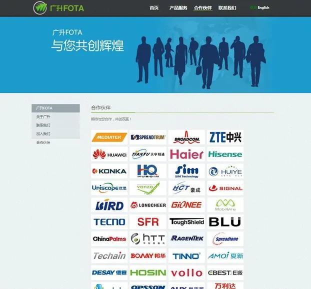 上海后门 廉价安卓手机再涉资讯安全风险(图)