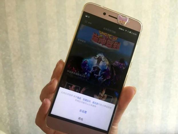 """乐视软件开启""""通讯录""""才可观看 中国公司被指在安卓手机留""""后门""""(图)"""