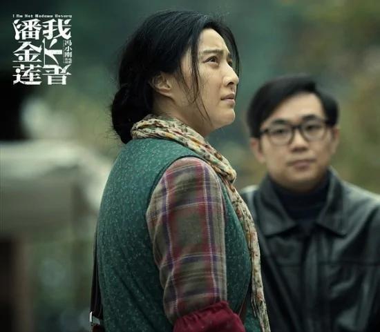 《我不是潘金莲》揭破中国真实的荒诞(图)