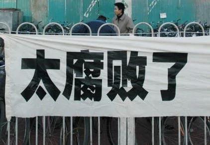 港媒:伪创新流行军营 共军华而不实