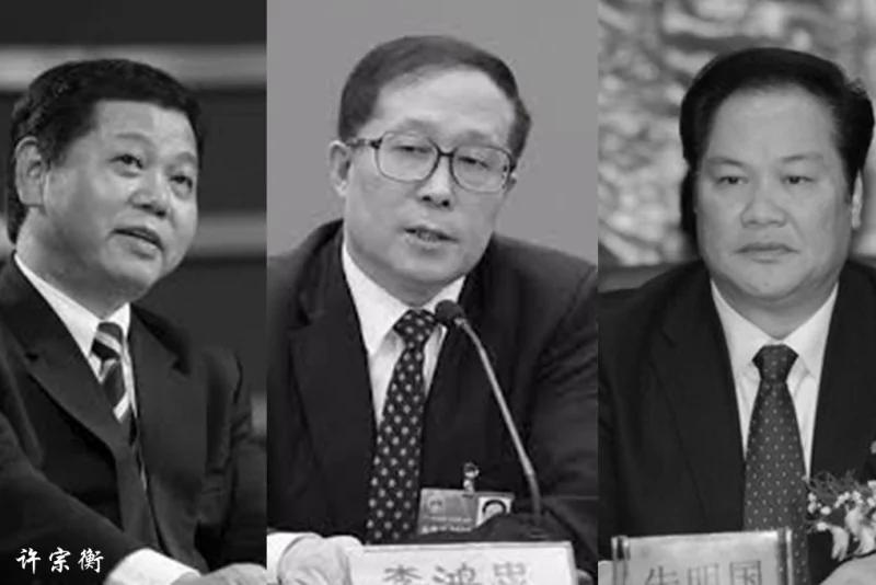 港媒:李鸿忠再被中纪委约谈 朱明国供出其经济问题