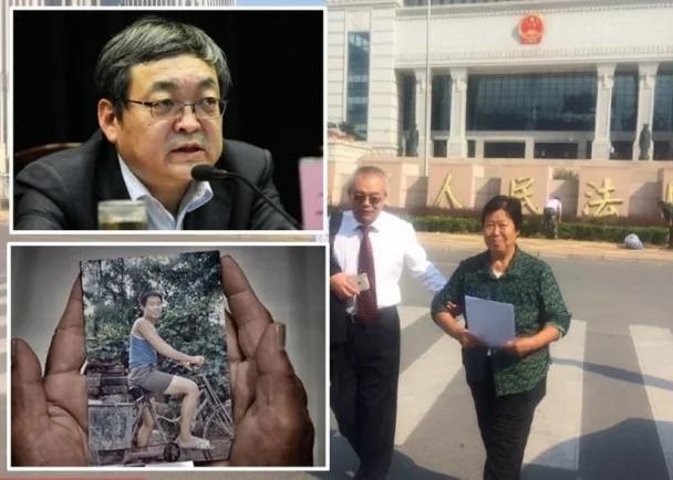 河北高院院长歪理遭清算 被要求道歉辞职