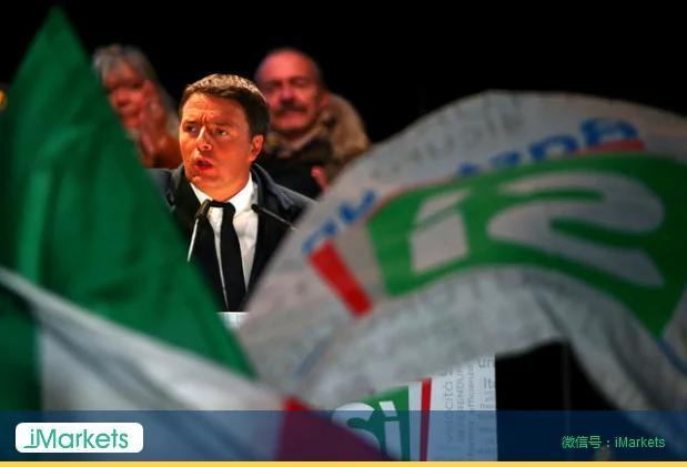 意大利公投失败 后果很严重!欧洲只剩半条命